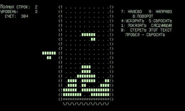 Tetris (1984) screenshot