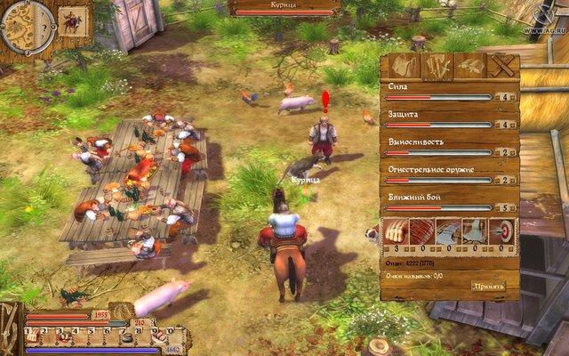 The Way of Cossack screenshot