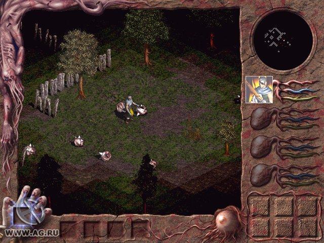 Заброшенная земля screenshot