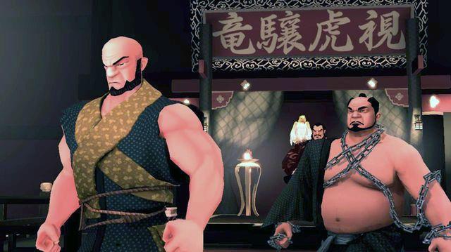 Karateka screenshot