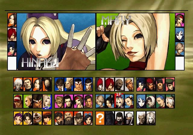 The King of Fighters 2001 screenshot