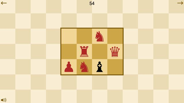 Placement screenshot