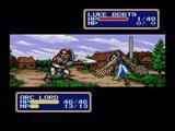 Shining Force II: The Ancient Seal screenshot