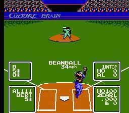Baseball Simulator 1.000 screenshot