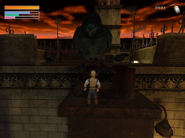 Возвращение в Гайю screenshot