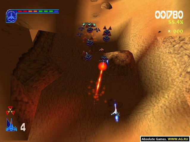 Galaga Destination: Earth screenshot