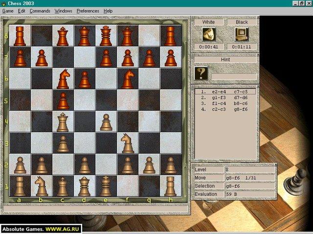 Chess 2003 screenshot