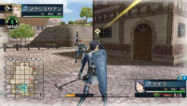 Valkyria Chronicles 3: Unrecorded Chronicles screenshot