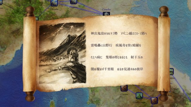 ポエニ戦争 地中海の稲妻 screenshot