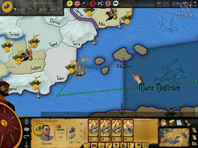 Герои империй. Великие завоевания screenshot