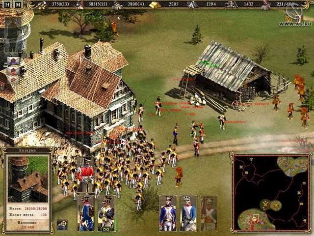 Cossacks 2: Battle for Europe screenshot