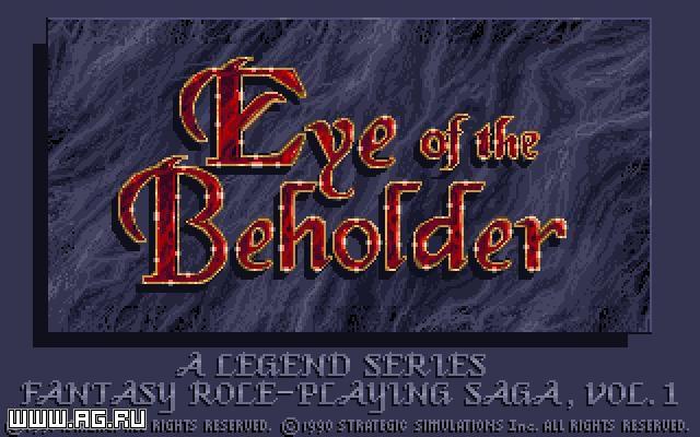 Eye of the Beholder screenshot