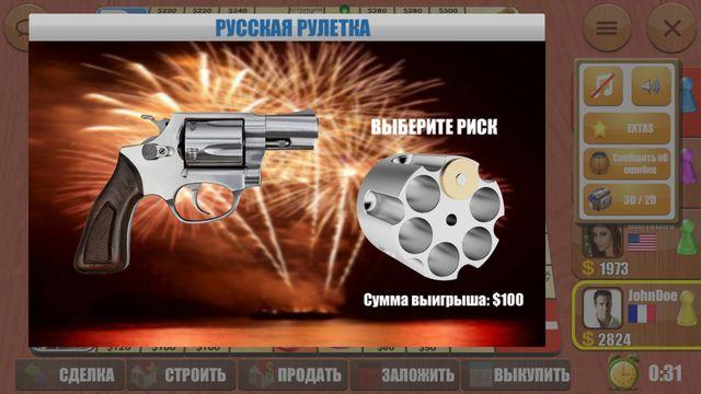 Rento Fortune - Multiplayer Board Game screenshot