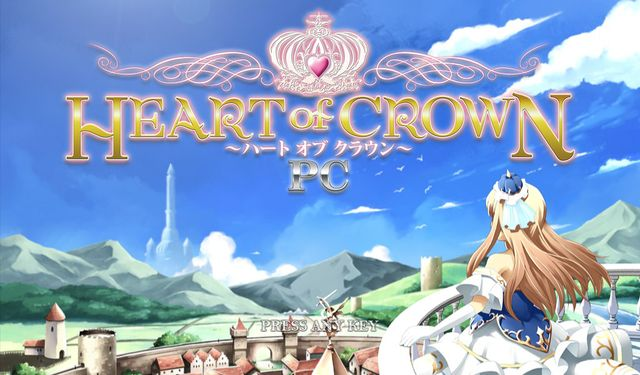 Heart of Crown PC screenshot