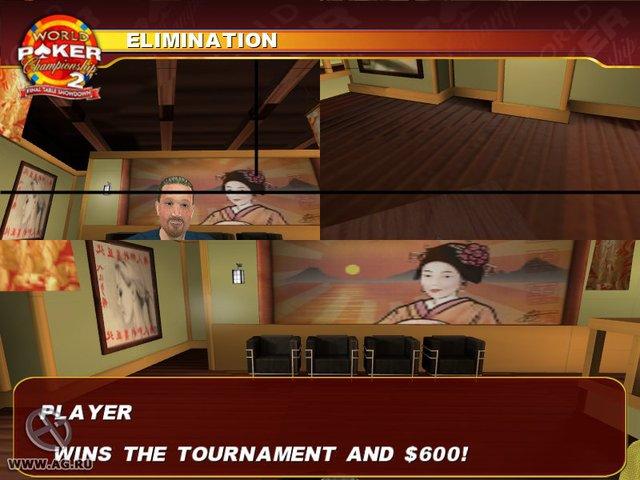 World Poker Championship 2: Final Table Showdown screenshot