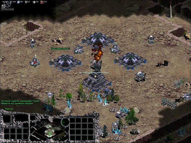 Onimod Land screenshot