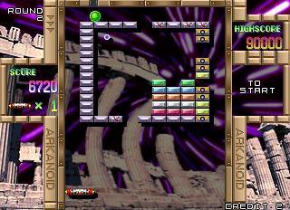 Arkanoid Returns screenshot