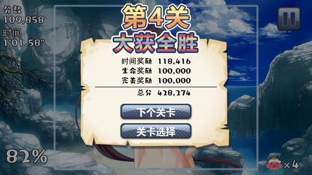 美少女夏日欢乐! screenshot