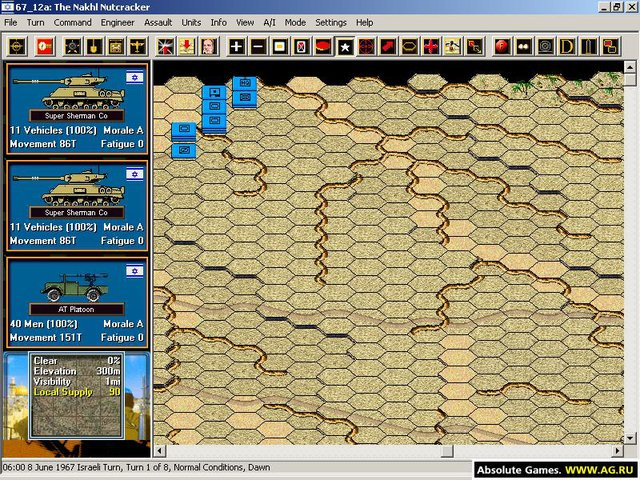 Modern Campaigns: Middle East '67 screenshot
