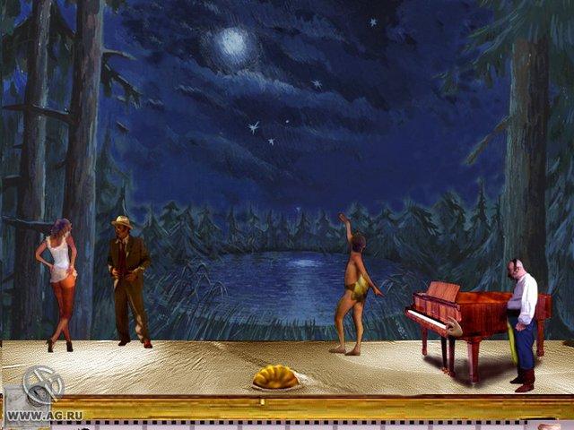 Маски-шоу screenshot