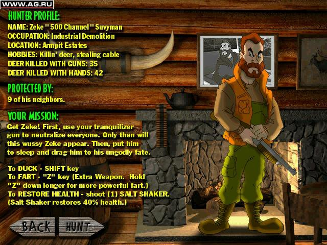 Deer Avenger 2 screenshot