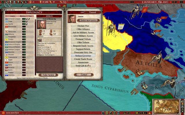 Европа. Древний Рим screenshot