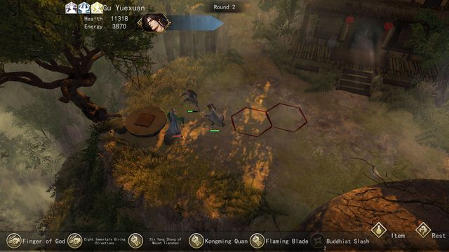 侠客风云传前传(Tale of Wuxia:The Pre-Sequel) screenshot