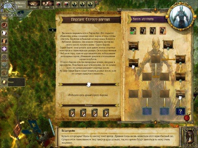 Король Артур screenshot