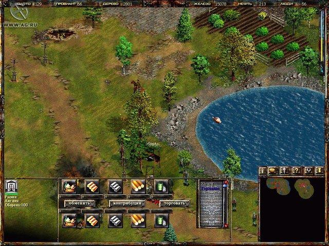 Антанта screenshot