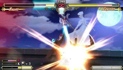Fate/unlimited codes screenshot
