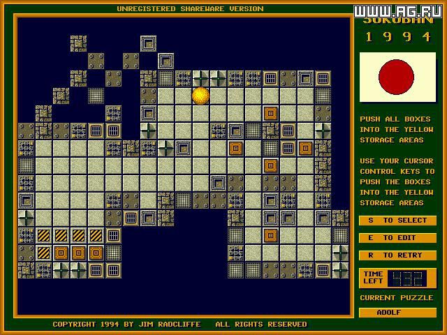 Sokoban 1994 screenshot