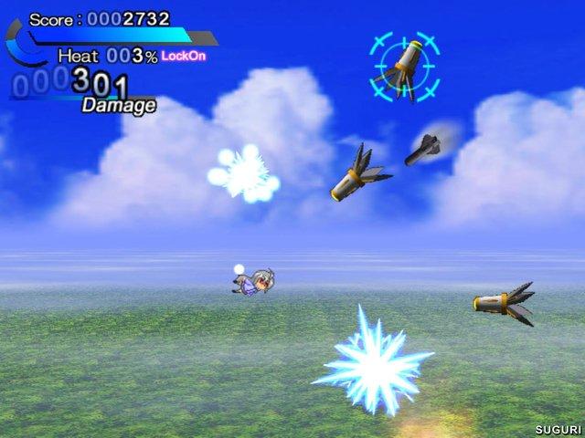 SUGURI screenshot