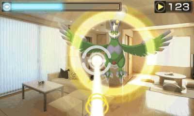 Pokémon Dream Radar screenshot