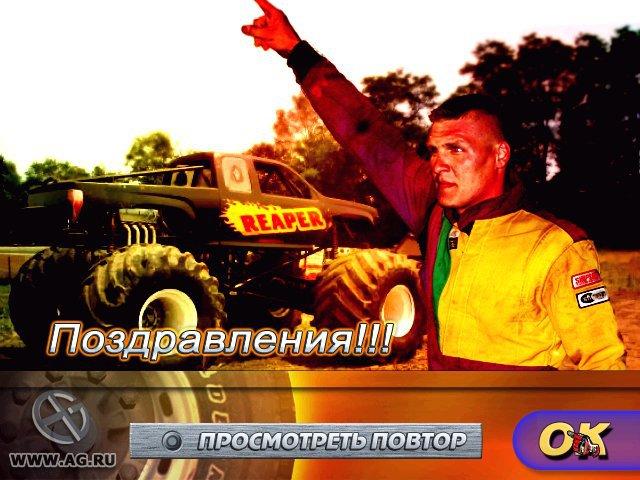 MonsterTruck Challenge: Автопогром screenshot