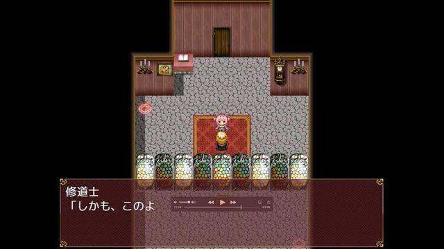 Succubus Rem screenshot