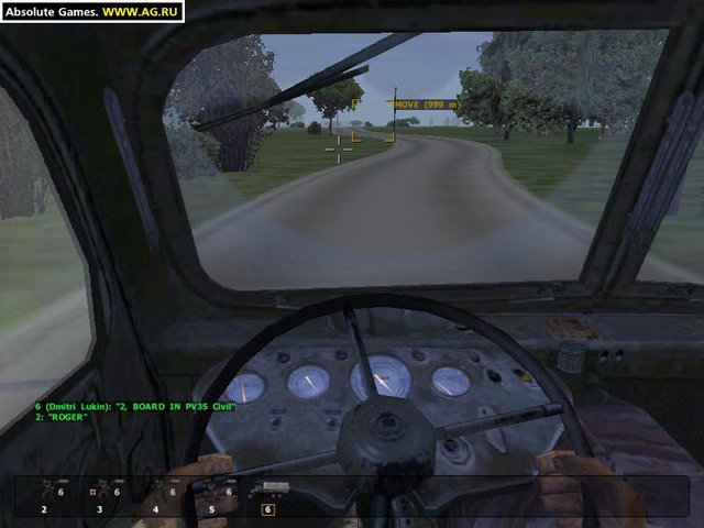 Operation Flashpoint: Red Hammer screenshot