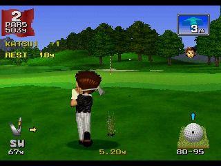 Everybody's Golf (1997) screenshot