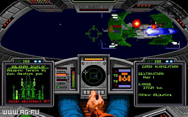 Wing Commander: The Secret Missions screenshot