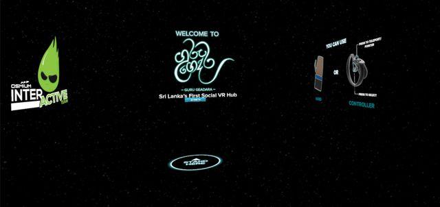 Gurugedara screenshot