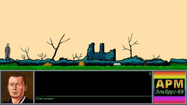 The Underground Man screenshot