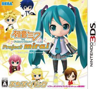 Hatsune Miku and Future Stars: Project Mirai screenshot
