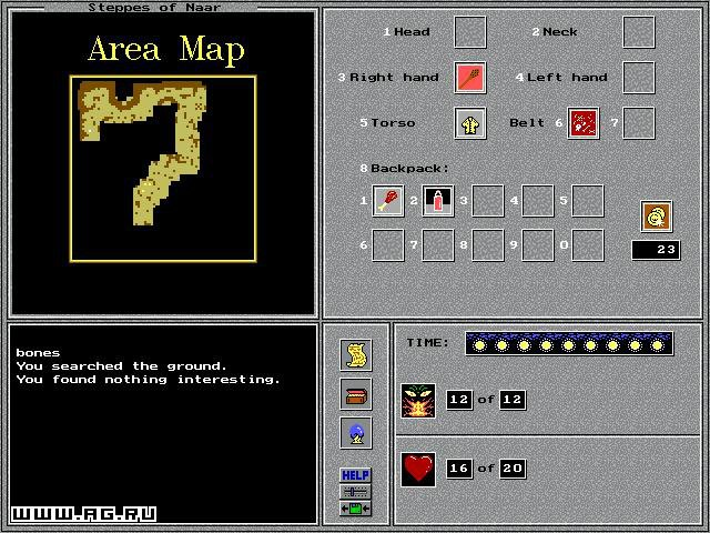 Lords of Doom (1996) screenshot