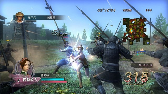 Dynasty Warriors: Online screenshot