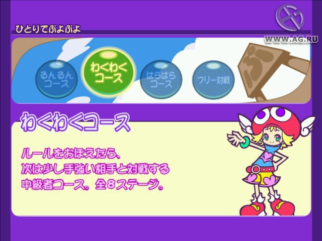 Puyo POP FEVER screenshot
