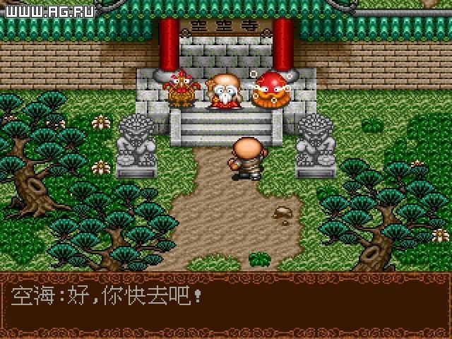 Little Monk screenshot