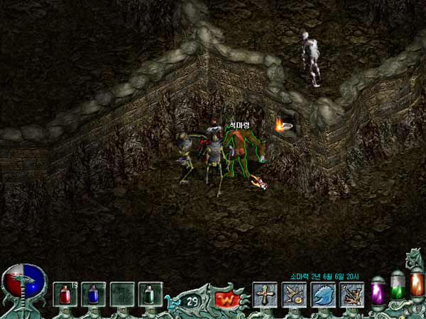 The Myth of Soma screenshot