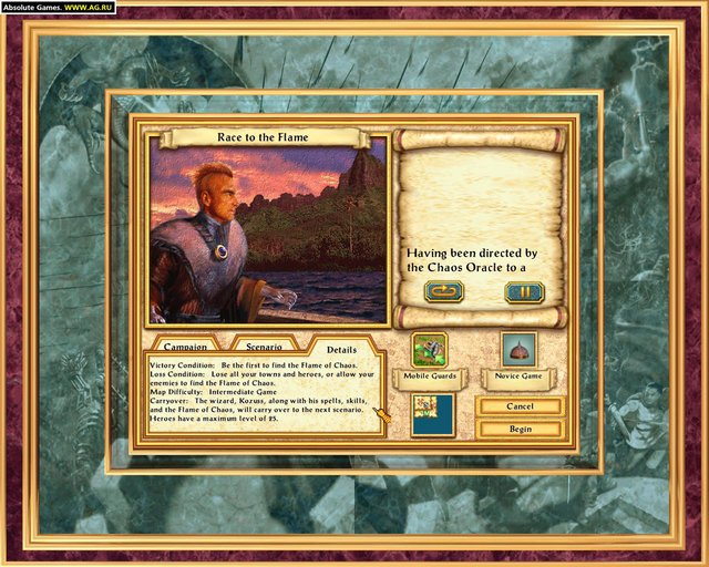 Heroes of Might and Magic 4: The Gathering Storm screenshot