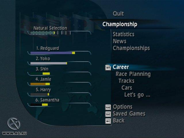 Мерседес. Мировые гонки screenshot
