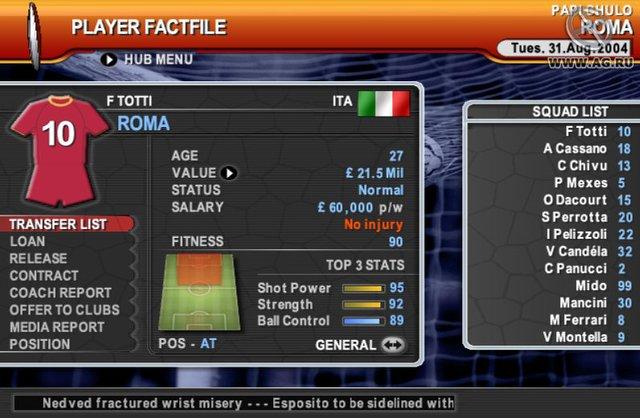 Premier Manager 2004-2005 screenshot