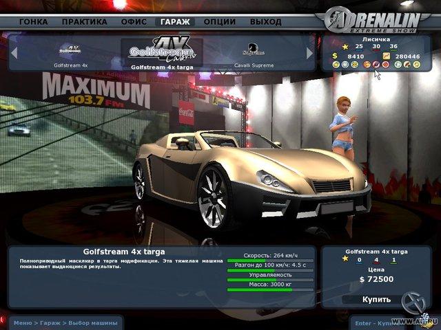 Adrenalin: Extreme Show screenshot
